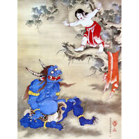 Shohaku Mountain Child Demon Japan Painting Canvas Wall Art Print Poster