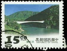 China Scott #3013 Used