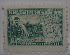 Sellos de China Chino Oriental Vintage 2 $ dólares victoria Norte Kiangsu Ejército X1 B20