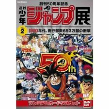 Carte Dragon Ball Z Weekly Shonen Jump 50th Anniversary Premium Carddass Vol.2