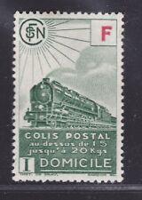FRANCE COLIS POSTAUX N° 202 * MLH neuf avec charnière, TB, cote: 3.00 € (L1)