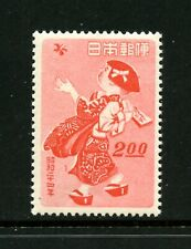 V608  Japan   1948  Child playing   1v.    MNH