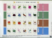 Japan 2018 Traditionelle Süßigkeiten Wagashi Speisen 9426-9449 Postfrisch MNH