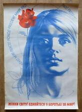 HUGE SOVIET UKRAINIAN VINTAGE UKRAINE POSTER ART KUDRYASHOVA WOMEN PEACE FRIEDEN