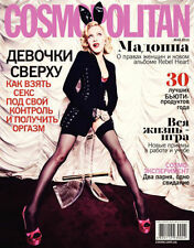 2015 May COSMOPOLITAN Ukraine Russian Magazine NEW SEALED MADONNA