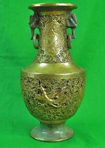 Antique Chinese China Japanese Japan Carved Stone Jade Vase Elephant Art Decor