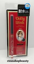 Koji Dolly Wink Gel Eyeliner Melty Black