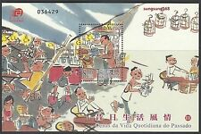 China Macau Macao 2006 S/S Scenes of Daily Life in Past III Stamps 昔日風情 3