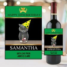 Personalised Happy Birthday Wine Champagne Bottle Sticker Label N192 Any Age