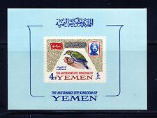 YEMEN KINGDOM 1965 BIRD SOUVENIR SHEET MICHEL BLOC 18B