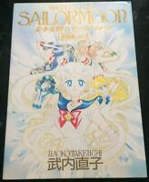 Sailor Moon Original illustration Art Book Vol.1 Pretty Soldier Naoko Takeuchi