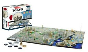 4D Cityscape Jigsaw Puzzle - Tokyo City Map With Time Layer