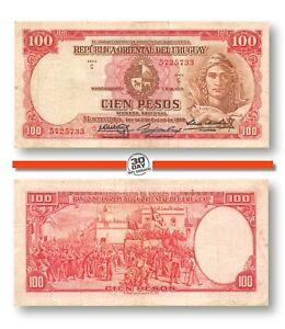 Uruguay 100 Pesos 1939 Fine serie C, Pn 39b , Banknote24