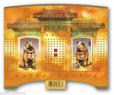 "Canada - ""YEAR OF THE DOG"" Odd - Shaped, Embossed MS 2006 !"