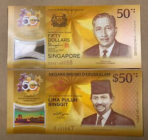 SINGAPORE - BRUNEI - 50 DOLLARS - COMMEMORATIVE - 2017 - UNCIRCULATED