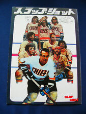 a331.1977 SLAP SHOT Japan PROGRAM Paul Newman Michael Ontkean Jennifer Warren VE