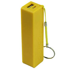 Portable Power Bank USB 18650 Backup Battery with Charger + Key Chain CP