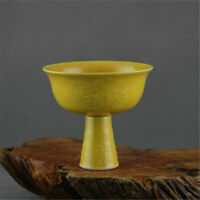 Chinese Old Marked Yellow Glaze Carved Lotus Pattern Porcelain Highfoot Cup
