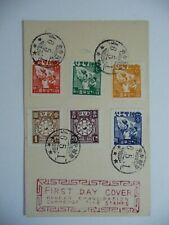 Post Card, FDC- Korea 1946, with Scott 61,62,63,64,65, and 66