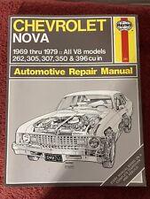 1962 1963 1964 62 63 64 Chevy Nova Hood Spear NOMG6264-2