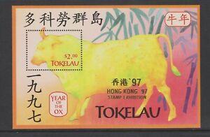 Tokelau - 1997, Year of the Ox + Hong Kong Logo sheet - MNH - SG MS257