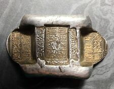 China Qing Ca 1900 5 Tael Silver Sycee, Yunnan, 204.8g , Old And Authentic