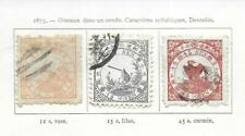 Japan stamps 1875 Collection of 3 CLASSIC stamps HIGH VALUE!