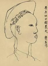 REISBAUER in CHINA  - Gustav SEITZ - Druckgraphik um 1950