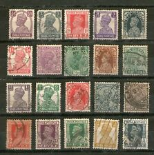 INDIA:20 DIFF.PRE-INDEPENDENCE (KING GEORGE-V & VI)-1911-37, FU, OLD & RARE # 13