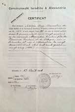 § EGYPT 1924, JEWESS COMMUNITY OF ALEXANDRIA - BIRTH CERTIFICATE