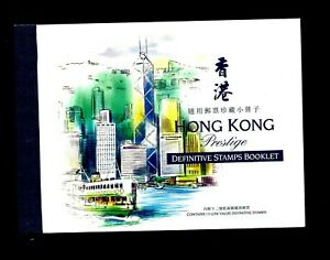 CHINA - HONG KONG Sc 871A NH BOOKLET of 1999 - DEFINITIVE STAMPS