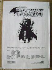 TO LOVE RU DARKNESS 2ND EPISODE 13 STUDIO XEBEC ANIME PRODUCTION STORYBOARD