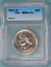 1937-S MS-64 PL-Proof Like Daniel Boone Classic Early Commemorative Silver Half