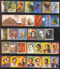 India 2016 Year Pack Full Complete Set of 95 stamps Assorted themes MNH