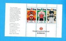 HONG KONG - scott 298a - VFMNH S/S - Arts Festival - 1974