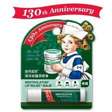 [MENTHOLATUM] Lip Relief Therapy Cooling Sensation Lip Balm SPF15 3.5g NEW