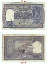 Old Indian 100 Rupees Indian banknote hirakud dam Antique collectible G5-27 US