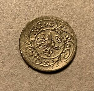 Ottoman Empire Unknown token - 17mm