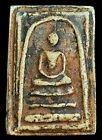 Thai Amulet Phra Somdej Powder with case TO 56