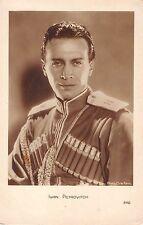 DM330  iwan petrovich  actors movie star