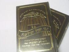 2 Vol Set Ner Shel Shelomo on Sukkot/Hoshanah Rabbah/Simchat Torah נר של שלמה