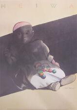 MILTON GLASER Original poster HEIWA c. 1981 ANTI-WAR, peace