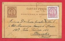 ✱  PORTUGAL ✱  1891 UPRATED ENTIRE POSTAL STATIONERY  COVER ✱ LISBOA TO BRAZIL