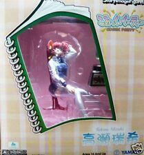 Used Yamato Comic Party Mizuki Takase 1:7 PVC Painted