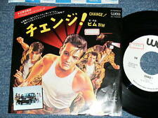 "BIM Japan 1981 White Label PROMO NM 7""45 CHANGE!"