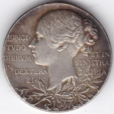 Victoria Silver Double Headed Medal***Collectors***