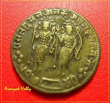 "INDIA  rare variety Temple token on theme ""Ramayana"""