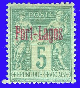 GREECE 1893 THRACE (PORT LAGOS): FRENCH P.O. 5 c. Green MH SIGNED UPON REQUEST