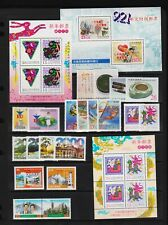 Taiwan - Mint NH stamps and souvenirsheets