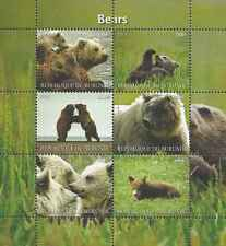 Timbres Animaux Ours Burundi ** année 2011 lot 23377